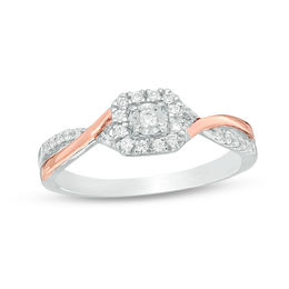 1/5 CT. T.W. Diamond Cushion Frame Promise Ring in Sterling Silver and 10K Rose Gold