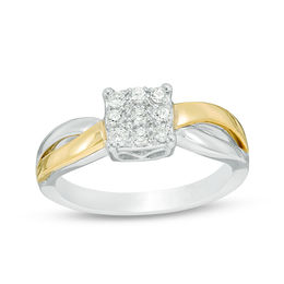 1/5 CT. T.W. Diamond Square Frame Promise Ring in Sterling Silver and 10K Gold